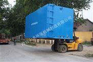 江蘇泰州生豬屠宰污水處理設備專業配置