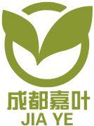 成都嘉叶生物科技有限公司