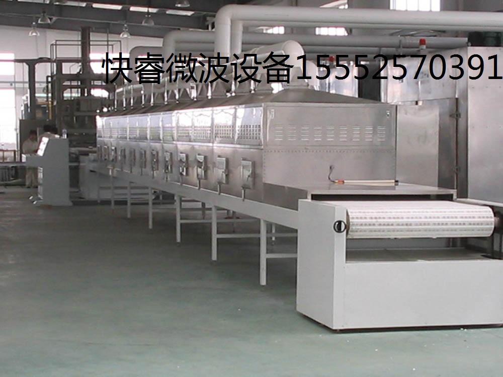 山东快睿微波设备有限公司