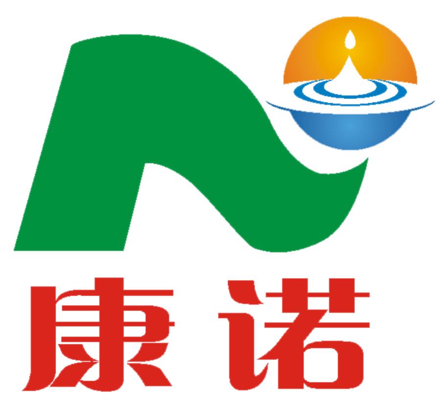 西安康诺环保科技有限公司
