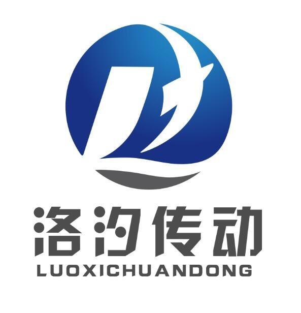 上海洛汐传动科技有限公司