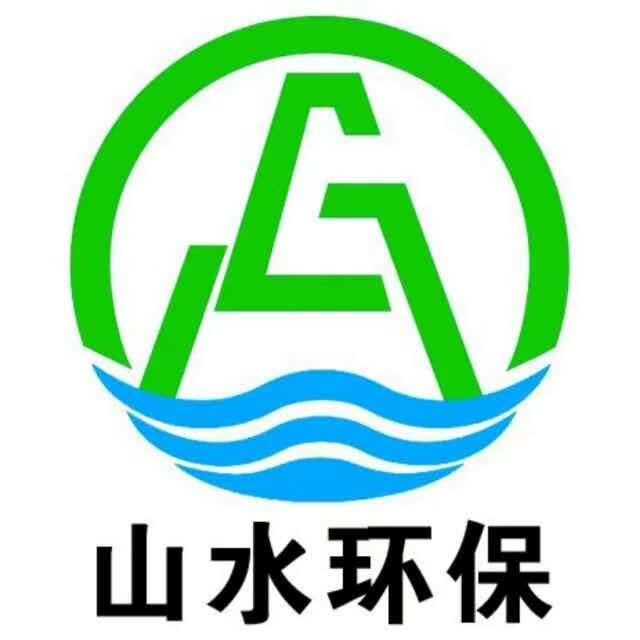 山东潍坊山水环保机械制造有限公司