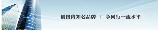 北京星奧盛龍貨架有限公司