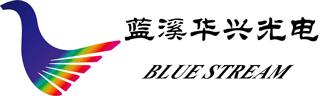 北京藍溪華興光電科技有限公司
