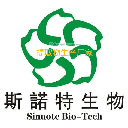 西安斯诺特生物技术有限公司