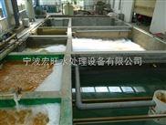 宏旺屠宰場污水處理設備