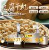烟熏豆腐干机安康 全自动豆干生产线
