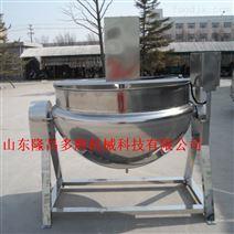 蒸汽直立夹层锅