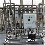 贵州白酒过滤机除沉淀专用膜过滤系统