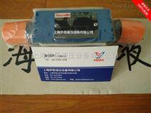 力士乐R900481624 Z2FS6-2-4X/2QV