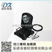 YBW6916/HMGZUYBW6916/HMGZU遥控车载搜索灯35W氙气