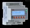 ARCM300-J1剩余電流式電氣火災監控探測器