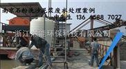 邯郸石料厂机制沙泥浆污泥压榨过滤机