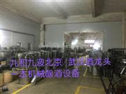 北京一本機械教您如何選擇釀酒設備技巧