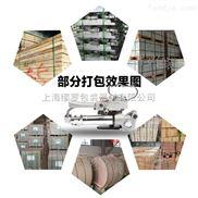 CMV-19氣動打包機熱熔免扣塑鋼帶捆包機