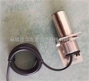 速度传感器HQGA-2415GTS