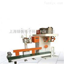 10-50公斤面粉包装机