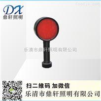 YBW4831YBW4831双面方位灯升缩磁力红色警示灯价格