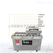 果蔬真空包装机