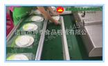 DZ-1000消毒陶瓷餐具真空包装机