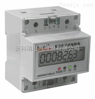 安科瑞照明空调用电回路导轨电能表
