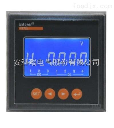 带485通讯远传功能数显电测表P48-AI/C