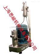GRS2000德国分体式研磨乳化机