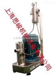 丙烯酸酯改性聚氨酯乳化机