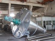 SHJ-系列-双螺杆锥形混合机