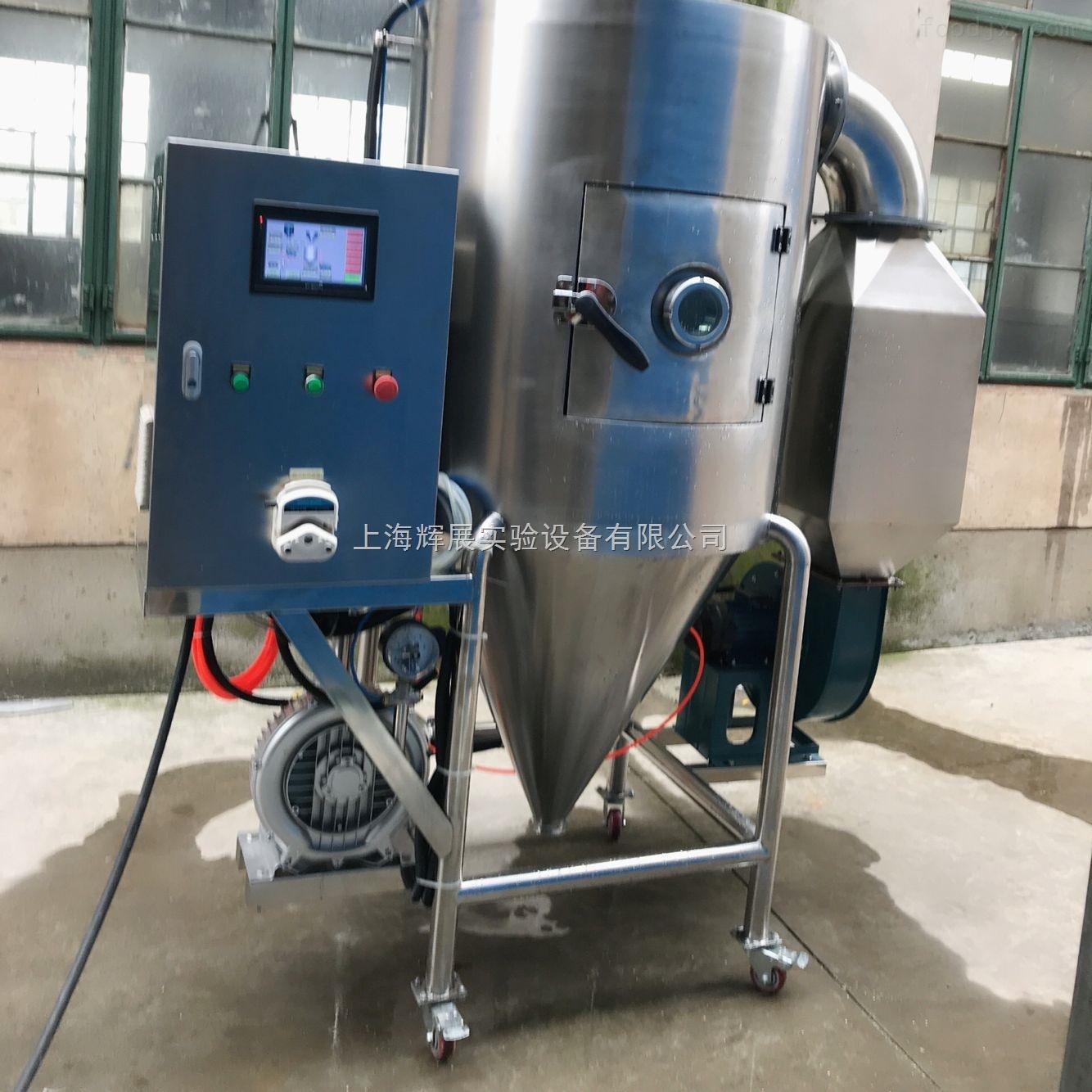 厂家热销中小型喷雾干燥机