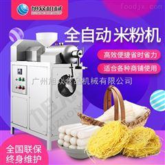SZ-30自熟米粉机不锈钢多功能米线机旭众工厂