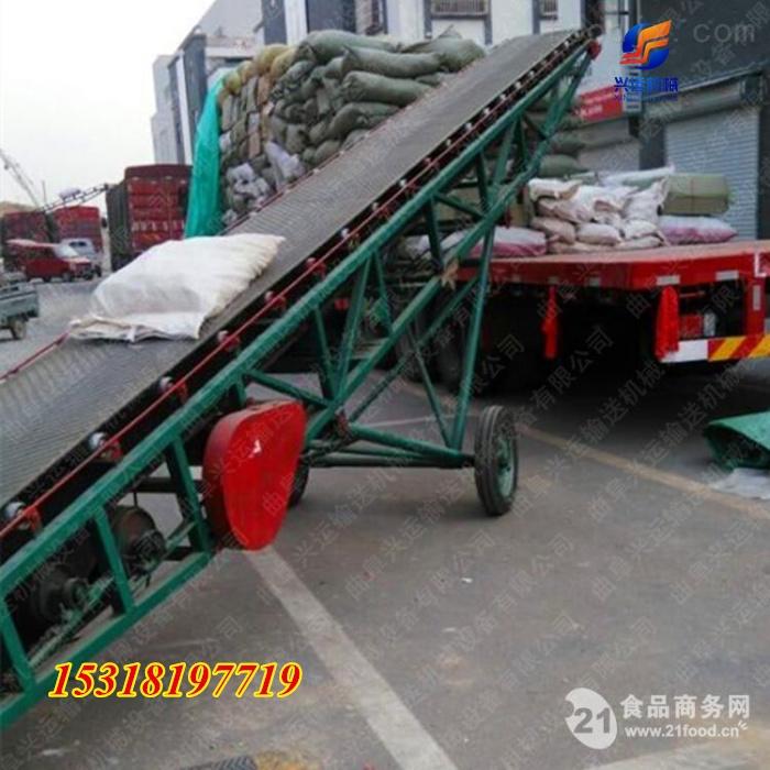 山东淄博皮带输送机制造厂商
