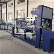 直线式塑料膜热收缩包装机
