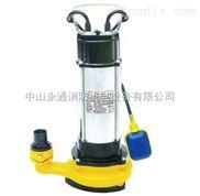 意捷潜水泵 1.5千瓦浮球液位开关全自动手提式耐磨V1500F
