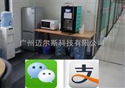 广州越秀意式天河黄埔商用全自动咖啡机