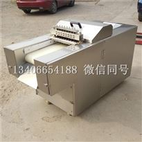 SKQKJ500不锈钢牛冲专用切花机器可定制