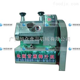 甘蔗榨汁机全自动甘蔗榨汁机 商用