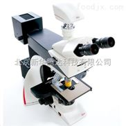 徕卡临床科研用 DM2500生物显微镜