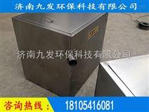 麻辣烫油水分离器处理油水专用