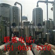 武汉二手强制循环蒸发器