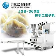 产量高饺子机全自动