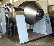 化工原料專用雙錐回轉真空干燥機