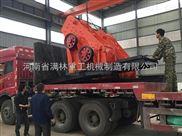 液压粘土双级粉碎机走节能环保路线优先推出
