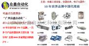 TSC-100kg价格_TSC-100kg价格