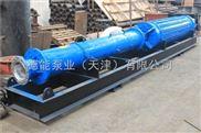 WQDB-大流量卧式多级高扬程潜水泵