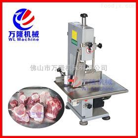 WJR-210B供应厂家锯骨机 冻肉锯开机 商用剁排骨机