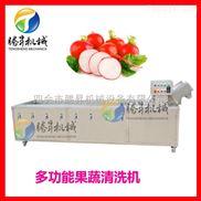 TS-X300-厂家特价促销商用洗菜机3.2米洗菜机 大产量高效率