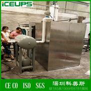 熟食真空冷卻機 超快降溫殺菌機型