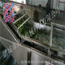 秋葵蔬菜清洗机