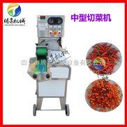 TS-Q115-酸菜切丝 海带切丝机械 可自由调速 适合加工业者或者厨房使用